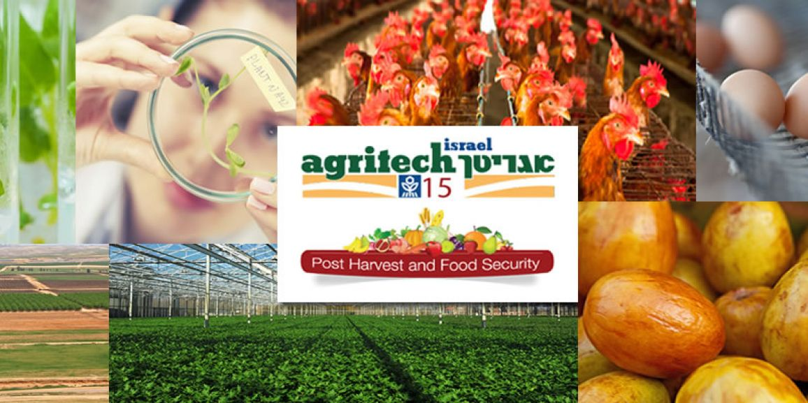 Innovation mission AgriTech, 26/27 April – 1 May 2015 (English)